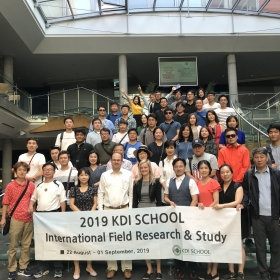 Meeting and thematic lecture for delegation of students and representatives of KDI School of Public Policy and Management from South Korea